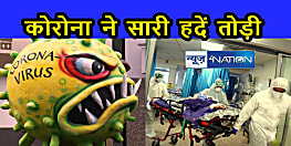 India Coronavirus: देश में दोगुनी रफ़्तार से कोरोना मचा रहा है तांडव, महाराष्ट्र में टूटा रिकॉर्ड