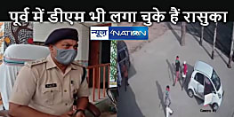 CRIME NEWS: रेस्ट हाउस मैनेजर के साथ मारपीट का मामला,  आरोपी अशोक सिंह गिरफ्तार, एसपी ने कहा, होगी कड़ी कार्रवाई