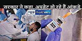 JHARKHAND NEWS: झारखंड सरकार ने किया साफ, प्रदेश में वैक्सीन की बर्बादी सिर्फ 4.65 प्रतिशत, आंकड़ा अपडेट नहीं था