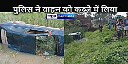 BIHAR NEWS: झारखंड की तरफ से आ रहा तेज गति वाहन गड्ढे में गिरा, वाहन चालक फरार