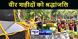 बिहार रेजिमेंट सेंटर दानापुर में मनाया गया कारगिल विजय दिवस, अधिकारियों ने वीर शहीदों को दी श्रद्धांजलि