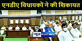 NDA विधायकों ने CM नीतीश से की शिकायत: MLA की सिफारिश नहीं मान रहे मंत्री, तब मुख्यमंत्री ने कहा....