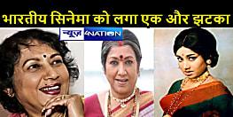 ENTERTAINMENT NEWS: साउथ की मशहूर अदाकारा जयंती का 76 वर्ष की उम्र में निधन, 500 से अधिक फिल्मों में निभाए यादगार किरदार