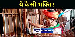 BIHAR NEWS : शिव मंदिर का दरवाजा बंद देखकर भड़क गए सीएम नीतीश के बड़बोले विधायक, गेट तोड़ने का किया प्रयास