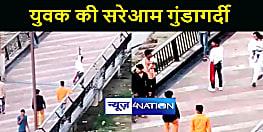 पटना में सरेआम फायरिंग करते युवक का वीडियो वायरल, जांच में जुटी पुलिस