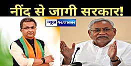 नींद से जागी नीतीश सरकारः अब विधायकों-सांसदों के पत्र का मिलेगा जवाब, BJP विधायक ने सुशासन के 'अफसरों' की खोली पोल तो हरकत में आई सरकार