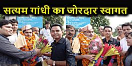 यूपीएससी में 10वीं रैंक हासिल करने वाले सत्यम गांधी का दरभंगा एयरपोर्ट पर जोरदार स्वागत, आईएएस की परीक्षा पास कर पहली बार पहुंचे घर