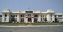 बिहार विधान सभा सचिवालय में नियुक्ति का पहला राउंड संपन्न