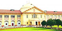सुप्रीम कोर्ट में बिहार सरकार के स्टैंडिंग काउंसिल गोपाल सिंह की फिर से बहाली को लेकर पटना हाईकोर्ट में पीआईएल दायर