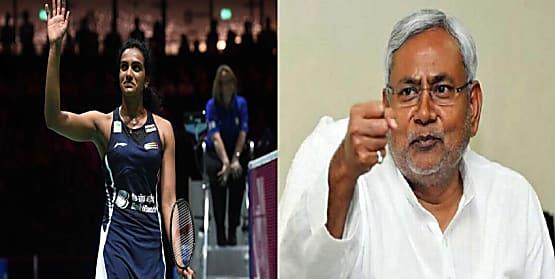 पीवी सिंधु को बैडमिंटन वर्ल्ड चैम्पियनशिप में गोल्ड जीत रचा इतिहास, सीएम नीतीश ने दी बधाई