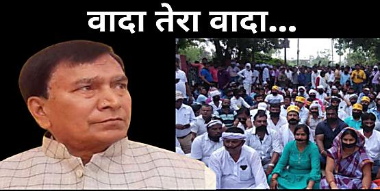 शिक्षा मंत्री कृष्णनंदन वर्मा क्या आज निभाएंगे अपना वादा? नियोजित शिक्षकों के हक के लिए क्या करेंगे बड़ा ऐलान
