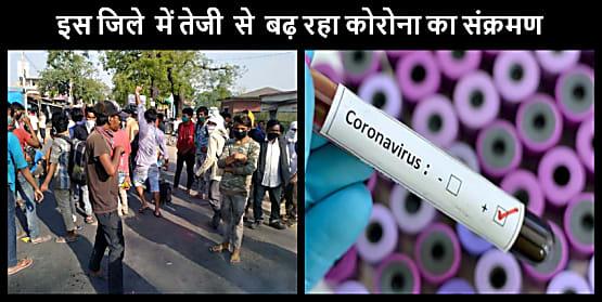 अब गांव-गांव तक पहुंचा कोरोना, राज्य  के इस जिले  में  हर 100 टेस्ट  में  मिल रहे 3.5  मरीज