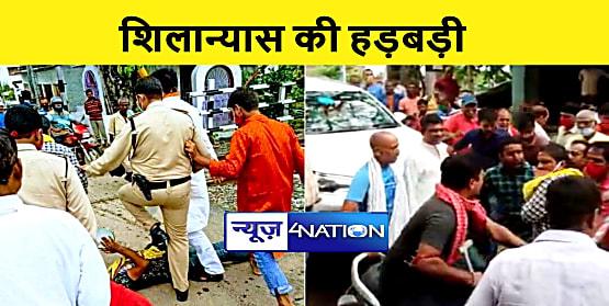 विरोध में सड़क पर लेटे छात्रों को पारकर शिलान्यास करने पहुंचे विधायक, विडियो वायरल