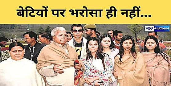 CM नीतीश का लालू परिवार पर बड़ा अटैक, 8-9 संतान पैदा करते हैं, बेटियों पर भरोसा ही नहीं,कई बेटी हुई तब बेटा हुआ...