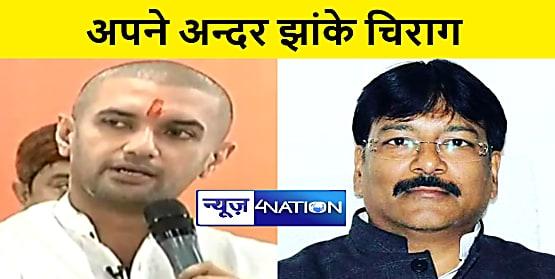 जदयू नेता रितेश रंजन ने चिराग पासवान पर साधा निशाना, कहा अनाप शनाप बोलने से कुछ नहीं होगा
