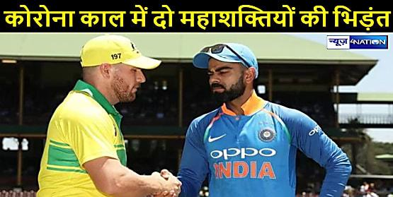 बॉर्डर-गावस्कर ट्रॉफी : भारत-आस्ट्रेलिया के बीच पहला वनडे कल, 1992 विश्व कप की नेवी ब्लू जर्सी में नजर आएगी टीम इंडिया