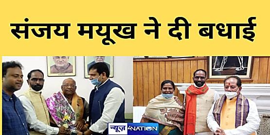 BJP के राष्ट्रीय सह-मीडिया प्रभारी व MLC संजय मयूख ने विस अध्यक्ष को दी बधाई, दोनों डिप्टी CM का भी किया अभिवादन