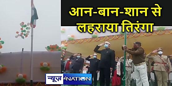 हर्षोल्लास के साथ मनाया गया 72वां गणतंत्र दिवस , डीएम ने बताया ऐतिहासिक दिन का महत्व