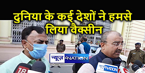 बड़े देशों द्वारा भारत के वैक्सीन नहीं लेने पर स्वास्थ्य मंत्री ने विपक्ष को कराया चुप, जो कहा उससे होगी गर्व की अनुभूति