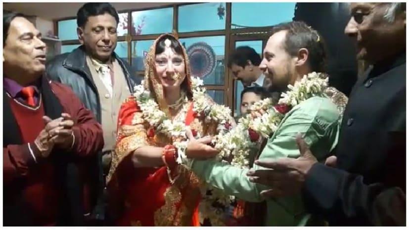 अनोखी शादी: अर्जेंटीना में हुआ प्यार और मुजफ्फरपुर में लिए साथ फेरे