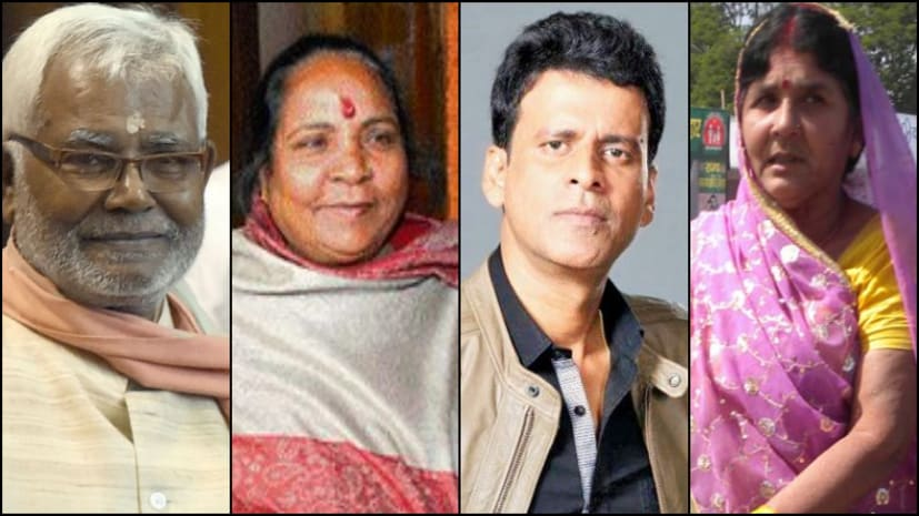 बिहार की बल्ले-बल्ले, हुकुमदेव नारायण यादव समेत 6 नामचीन हस्तियों को मिला पद्म पुरस्कार
