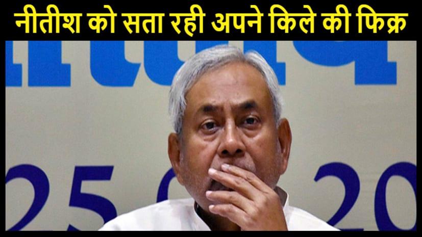 नीतीश को सता रही अपने किले की फिक्र, 7 मंत्रियों को साथ लेकर दो दिनों तक नालंदा में करेंगे योजनाओं की बरसात