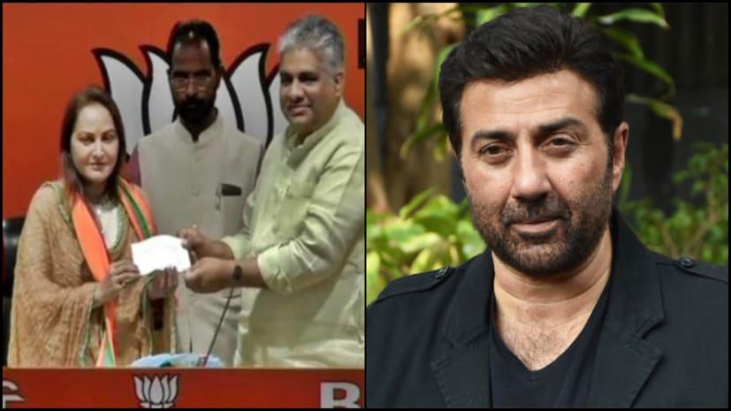 आजम खान से लड़ने बीजेपी में आई जया प्रदा, हेमा मालिनी के बाद अब सनी देओल भी लड़ेंगे लोकसभा चुनाव !