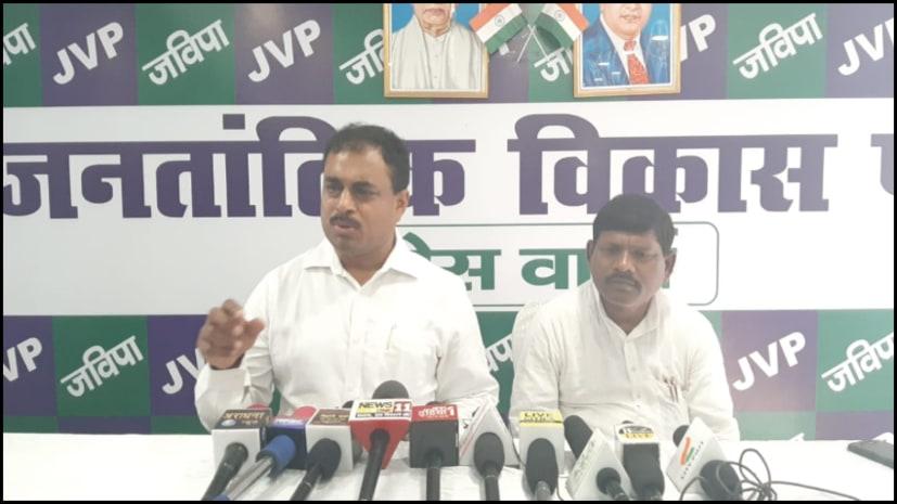 जनतांत्रिक विकास पार्टी बिहार की 25 लोकसभा सीटों पर लड़ेगी चुनाव, अनिल कुमार ने की घोषणा