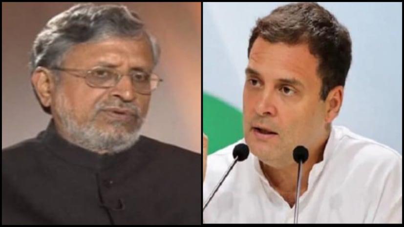 सुशील मोदी ने कांग्रेस पर बोला हमला, कहा- गरीबों की आंखों में धूल झोंकना चाहते हैं राहुल