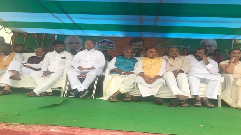 भागलपुर में बिछ गई चुनावी बिसात, आरसीपी की मौजूदगी में जेडीयू उम्मीदवार अजय मंडल ने किया नामांकन