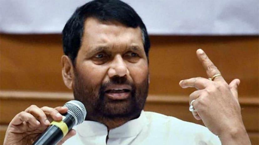 राहुल के वायदे पर लोजपा सुप्रीमों रामविलास का कमेंट, कहा-चुनाव के ठीक पहले नेता करते हैं तरह-तरह के वादे
