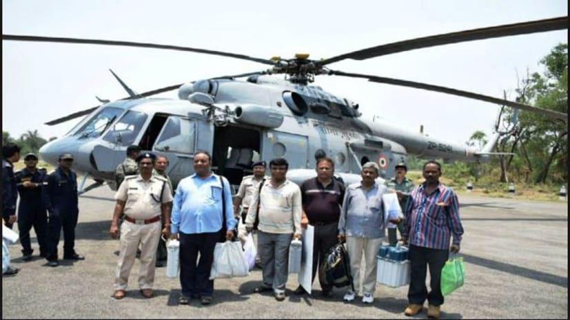 नक्सल प्रभावित इलाकों में चुनाव कर्मियों की सुरक्षा के विशेष इंतजाम, हेलीकॉप्टर से पहुंचेंगे मतदान केन्द्र