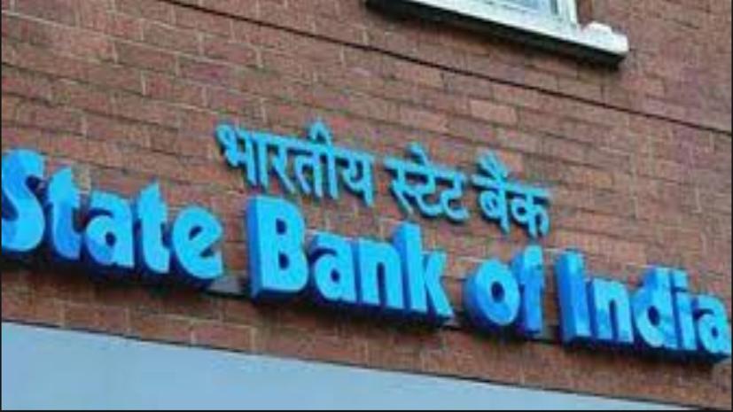 भारतीय स्टेट बैंक में 9 हजार पदों पर निकली बहाली, जल्द करें अप्लाई