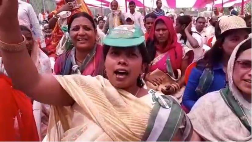 काराकाट में अपनी ही पार्टी के नेता पर भड़क गई जदयू की महिला कार्यकर्ता, जमकर लगाए मुर्दाबाद के नारे