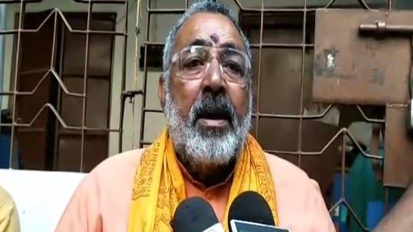 अभिनेता प्रकाश राज के बयान पर गिरिराज सिंह का पलटवार, नरेंद्र मोदी कुपुत्र हैं तो फिर आतंकवादियों को संरक्षण देने वाले क्या हैं?