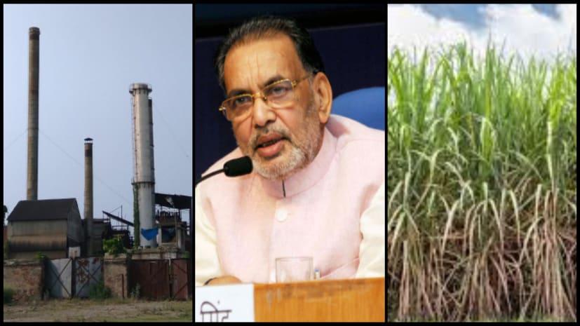 अपने संसदीय क्षेत्र में घिरे देश के कृषि मंत्री ! चुनाव में इस बार राधामोहन सिंह को गन्ना की मिठास के बजाए कड़वाहट का हो रहा अहसास