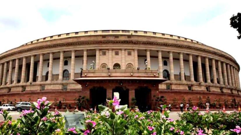 पांच से 15 जून तक चलेगा संसद का पहला सत्र, राष्ट्रपति के अभिभाषण से होगी शुरुआत