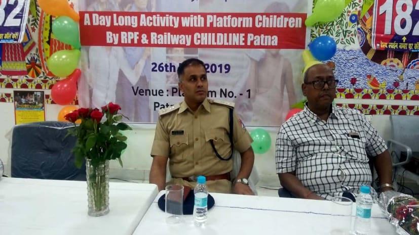 पटना आरपीएफ की अनोखी पहल, चाइल्ड ट्रैफिकिंग को लेकर किया बच्चों को जागरूक