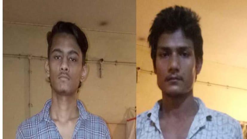 पटना पुलिस को मिली सफलता, लूटकांड में शामिल दो अपराधियों को किया गिरफ्तार