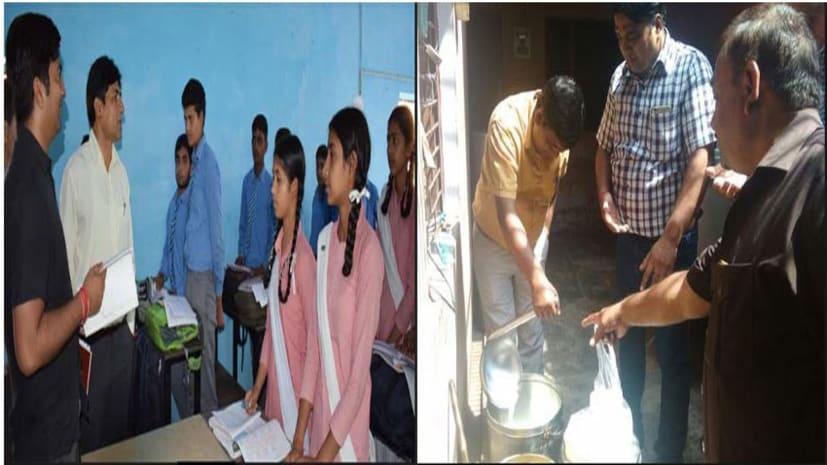 बिहार के सभी जिलो के प्राथमिक-मध्य विद्यालयों की हो रही जांच, निदेशक ने 180 टीमों का किया है गठन