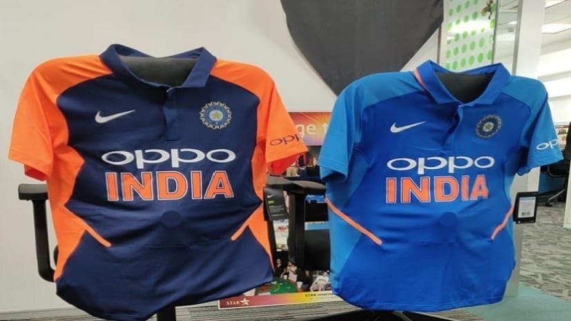 टीम इंडिया की नई भगवा जर्सी विवादों में, विपक्षी पार्टियों ने उठाए सवाल