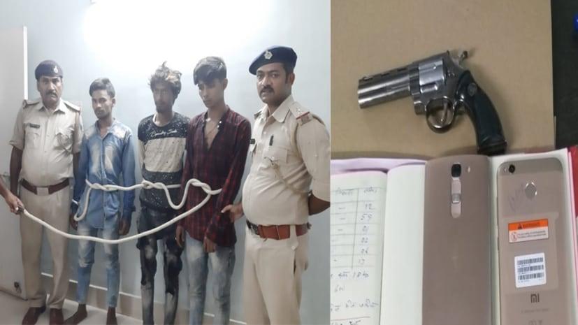 पटना पुलिस को मिली सफलता, लूट के सामान के साथ तीन को किया गिरफ्तार