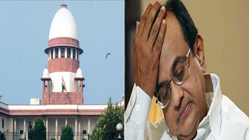 पूर्व वित्त मंत्री चिदंबरम को सुप्रीम झटका, SC ने खारिज की अंतरिम जमानत याचिका