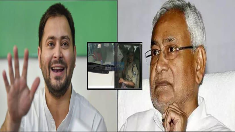 एएसपी द्वारा एमपी के स्टिकर लगे गाड़ी के इस्तेमाल पर सियासी घमासान, नेता प्रतिपक्ष तेजस्वी ने सीएम से मांगा जवाब