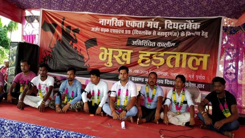 अनिश्चितकालीन भूख हड़ताल पर बैठे नागरिक एकता मंच के कार्यकर्ता, जर्जर SH 99 के निर्माण की मांग