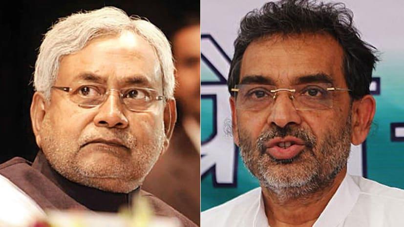 'थेथर' हैं नीतीश कुमार... RLSP अध्यक्ष उपेन्द्र कुशवाहा का सीएम नीतीश पर बड़ा अटैक