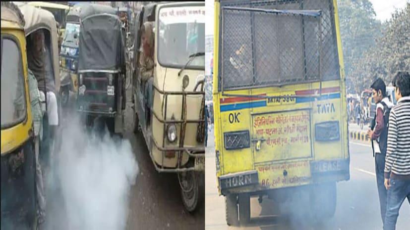 बड़ी खबर : राजधानी पटना से हटाए जाएंगे 15 वर्ष पुराने वाहन,प्रदूषण नियंत्रण पर्षद ने जारी की एडवाइजरी