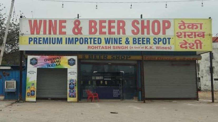 देश में लॉकडाउन, फिर भी हरियाणा में खुली हैं शराब की दुकानें, हुड्डा ने ठेके चलाने पर उठाए सवाल