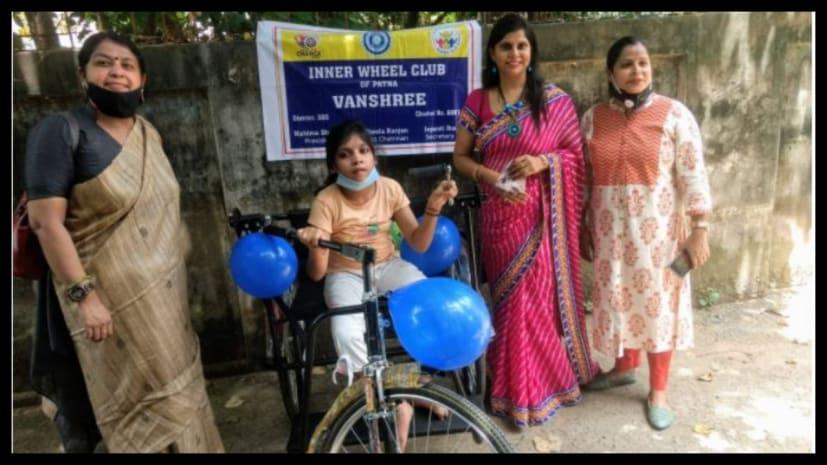 इनर व्हील क्लब पटना वनश्री की एग्ज़ीक्यूटिव मेंबर ने जरूरतमंद लड़की को दिया ट्राइसाइकिल,कहा समाजहित का कार्य कर दिल को सुकून देता है