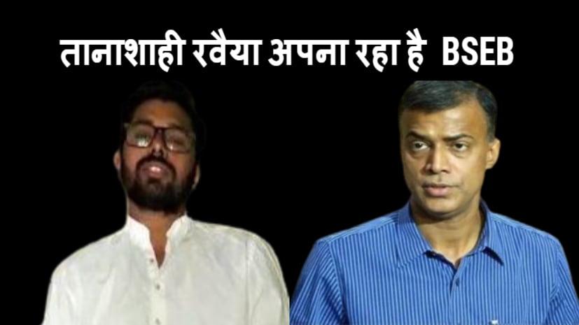 एसटीईटी छात्रों पर दर्ज कराई गई प्राथमिकी लिया जाए वापस, वर्ना पूरे बिहार में जेल भरों आंदोलन की होगी शुरुआत : दीपांकर गौरव